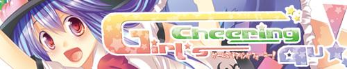 C82 東A-87b [セブンスヘブンMAXION]Girl's Cheering 4U!